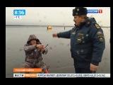 Рыбалка на тонком льду опасна! Видео